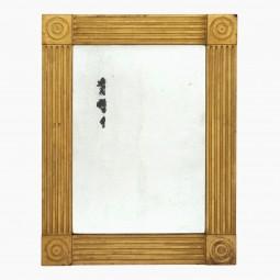 Ribbed Giltwood Mirror