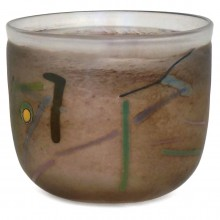 Satin Iridescent Art Glass Bowl