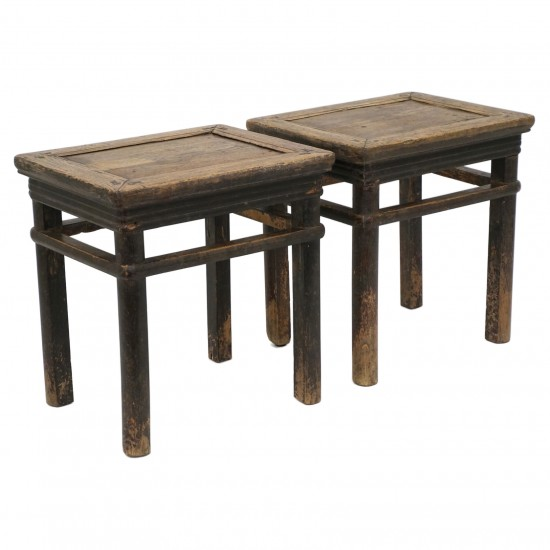 Pair of Elm Side Tables